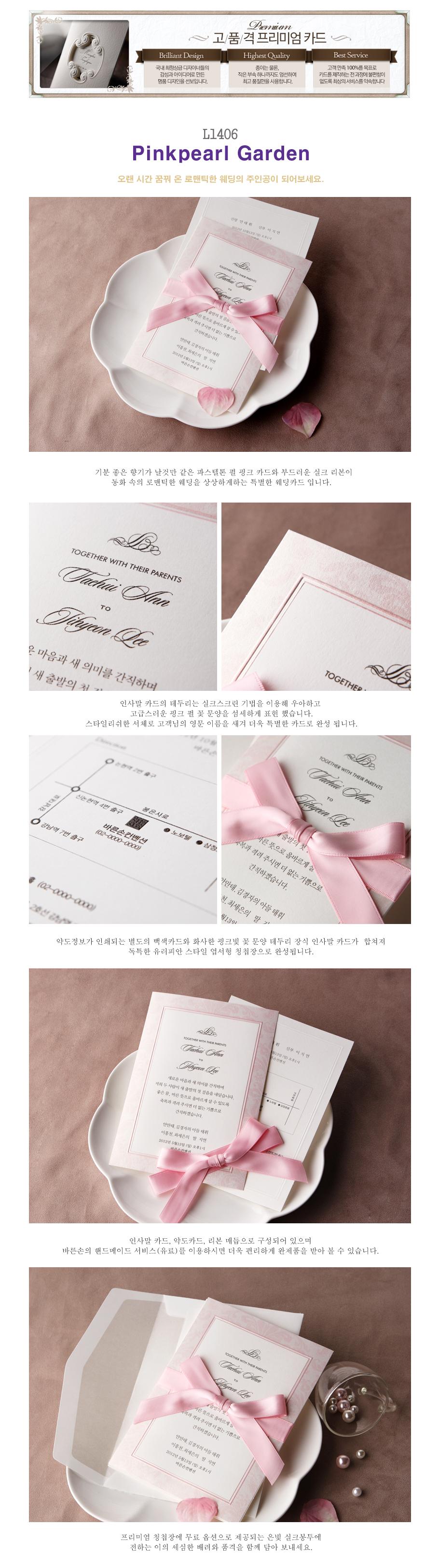 Ordering korean wedding invitations wedding cities motherhood heres stopboris Images