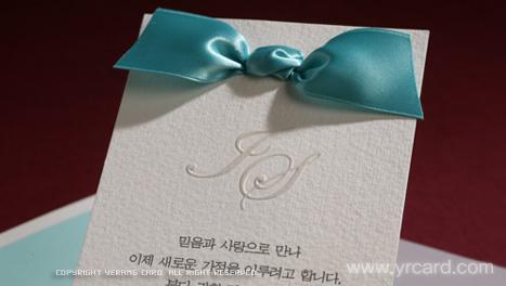 Expensive wedding invitation for you wedding invitations korean style wedding invitations korean style stopboris Gallery